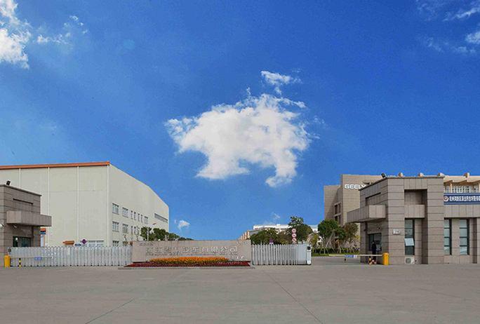 <p> 寧波向隆汽車部件有限公司CNC自動上下料機械手 </p>
