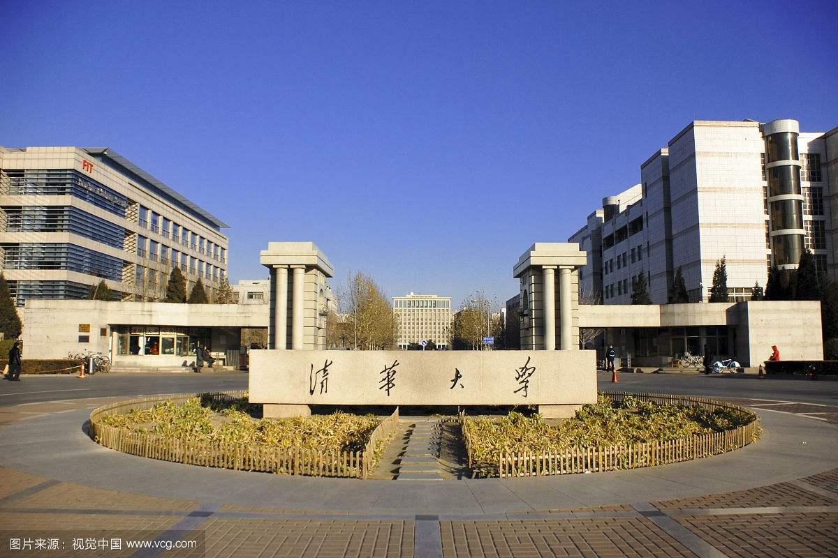 北京清華大學檢測設備移動桁架機械手